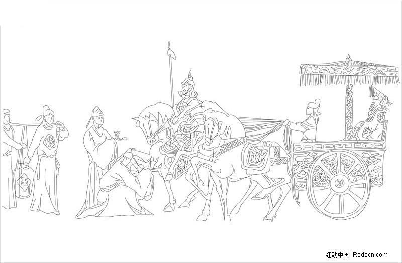 古代人物马车