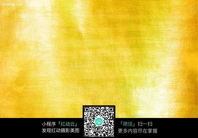 亮片背景素材_亮金色金属纹理背景图片免费下载_红动网