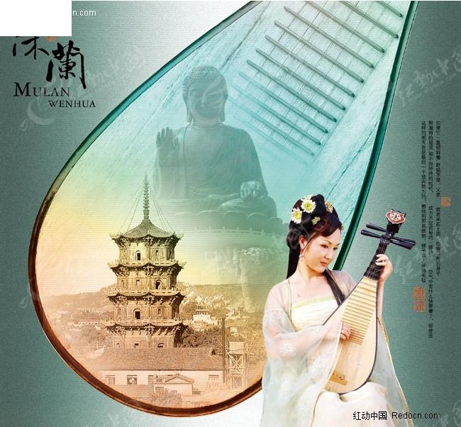 古典琵琶美女图片素材
