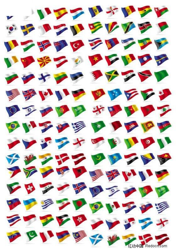 中国国旗 小日本国旗 美国国旗 横幅 圆圈 色彩 国旗 旗帜 彩旗 国家图片