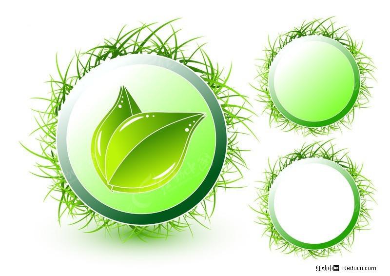 绿色环保广告设计图标图片