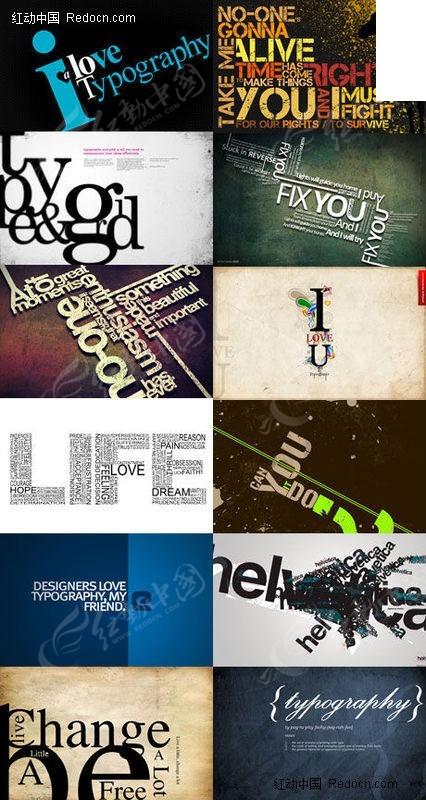 英文字体排版设计图片
