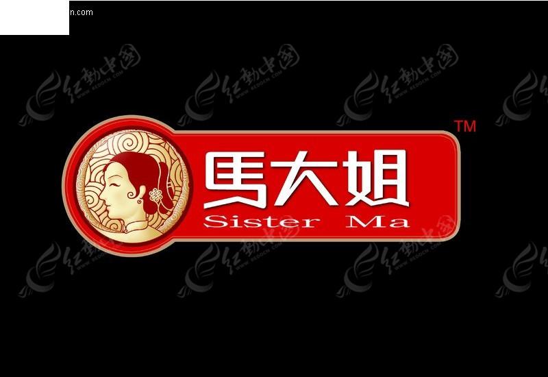 马大姐logo餐饮标志psd免费下载_vi设计素材图片