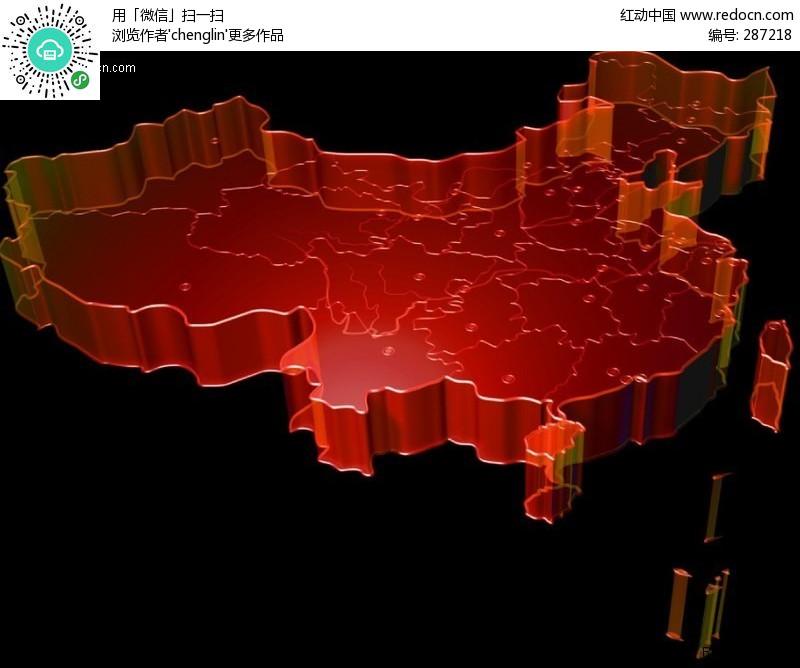 立体中国地图素材_其他