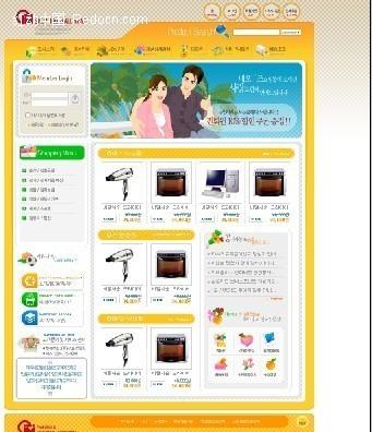 陈列手册模板图片下载 陈列模板 服装卖场陈列ppt模板