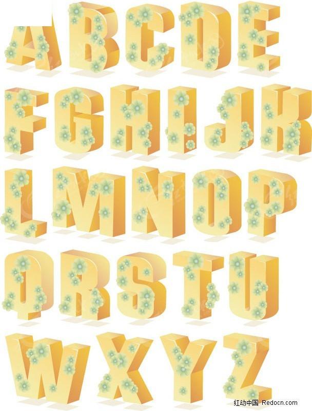 可爱的立体英文字母