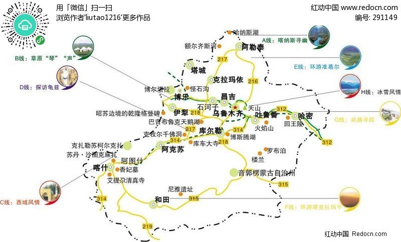 新疆旅游圣地-矢量地图