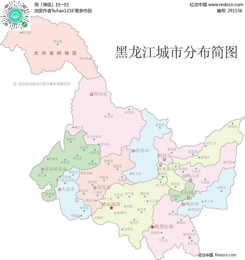 黑龙江矢量分布-城市历史2014地图年高中研修总结图片