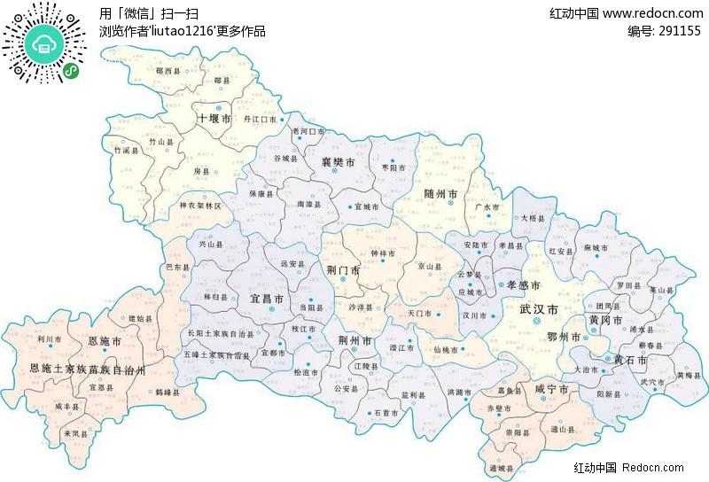 湖北省政区-矢量地图矢量图