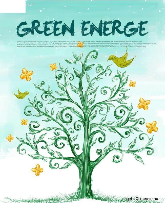 绿色环保主题海报保护森林