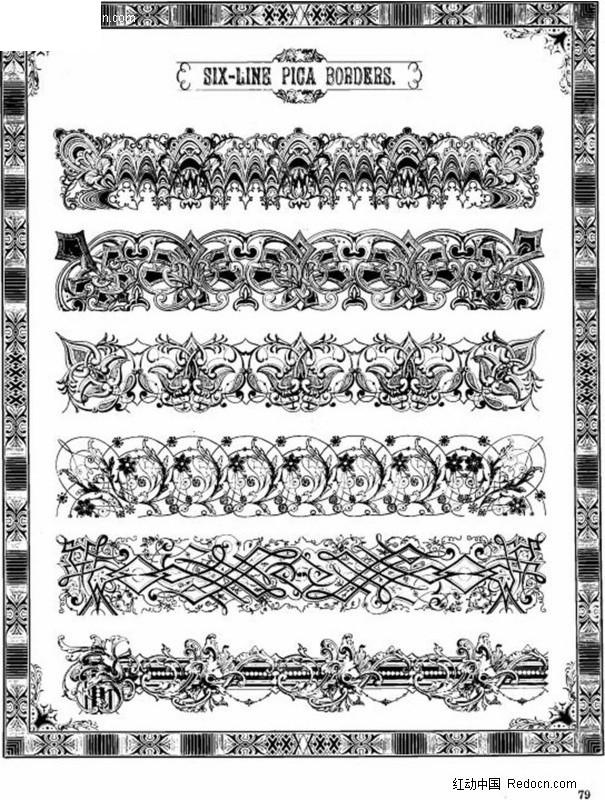 欧式古典二方连续花纹