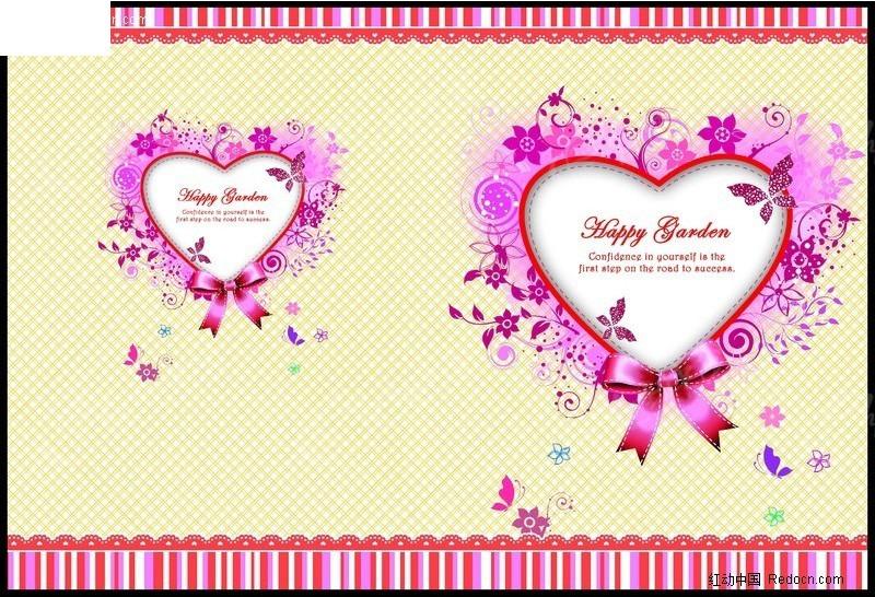 心型元素日记本封面设计模板图片