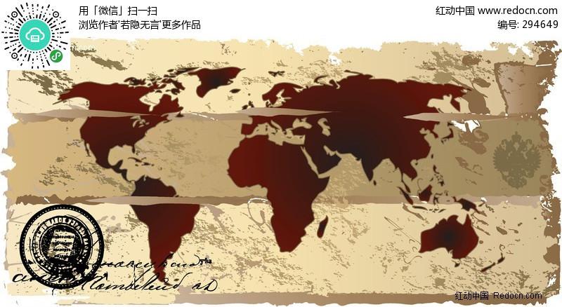 白色地图图针素材