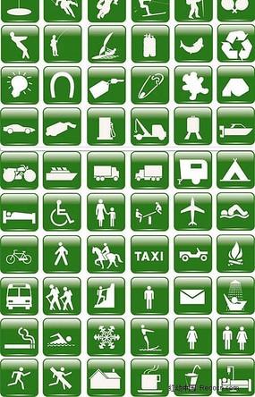 多款绿色运动题材图标
