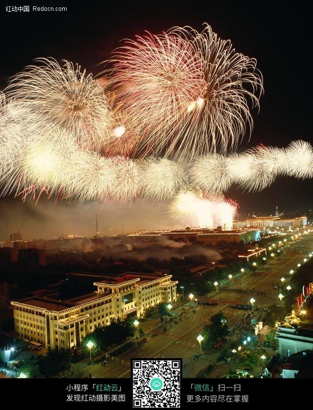 北京烟花夜景图片_城市风光图片