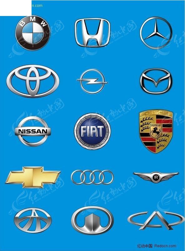 汽车标志志大全(文件为PSD透明底点阵图导入CDR)图片