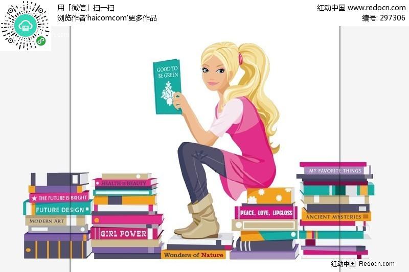 看书学习的女孩