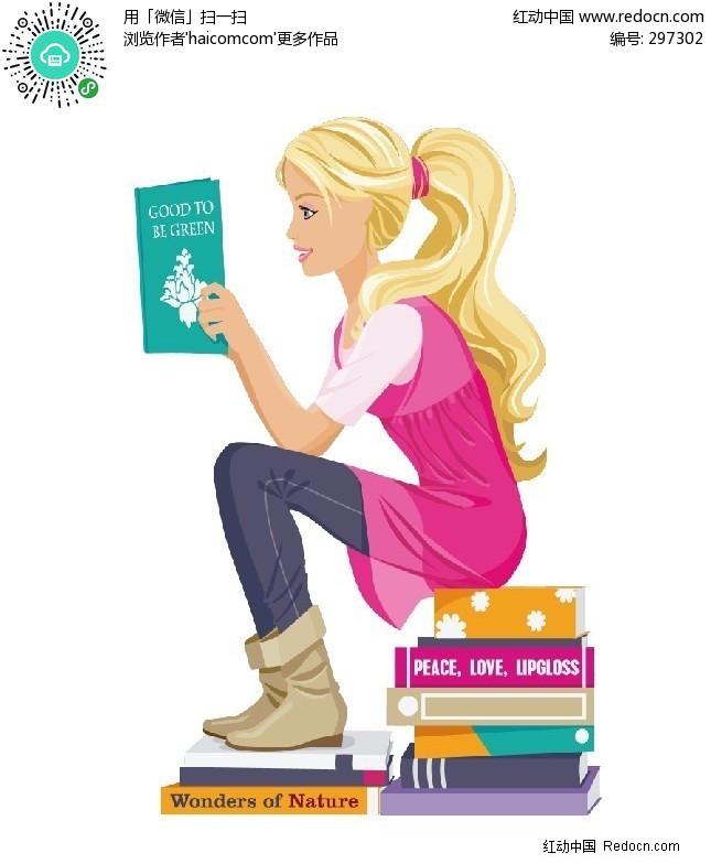 看书的女孩psd免费下载_卡通人物素材