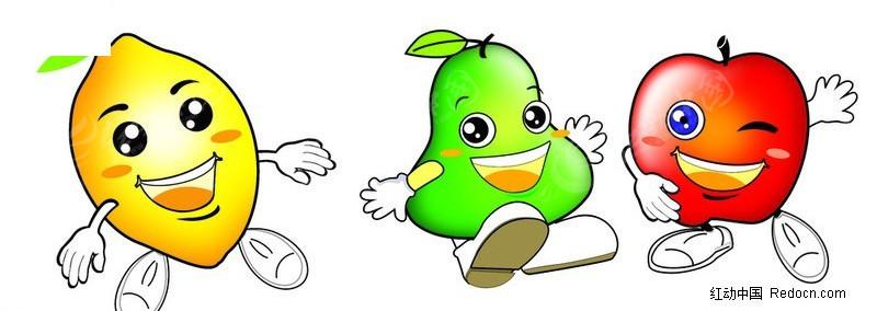 水果卡通形象图片