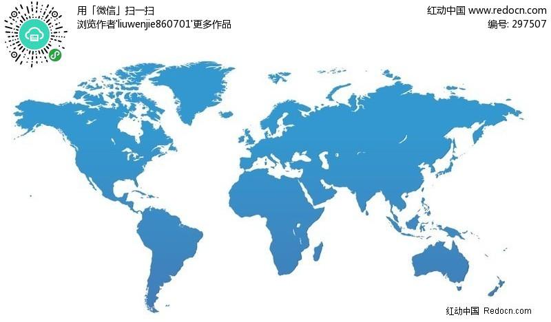 世界地图壁纸 高清 求一张超大的世界地图壁纸图片