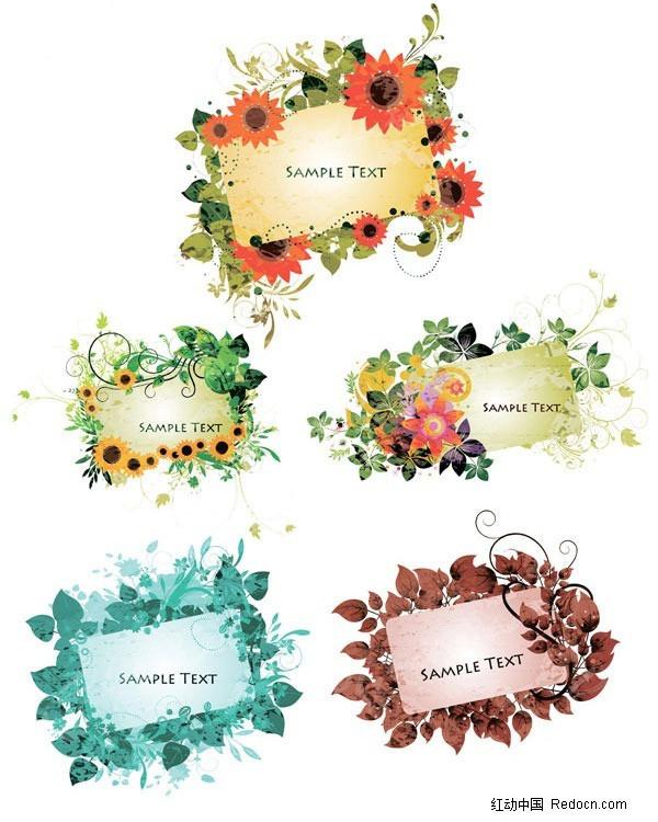 花纹 花边 边框 卡片 礼品卡 向日葵 小花 小叶子 背景 矢量 素材
