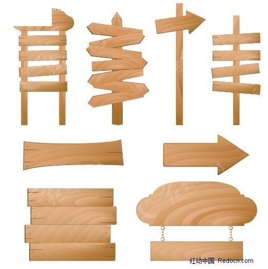 木质 木牌子