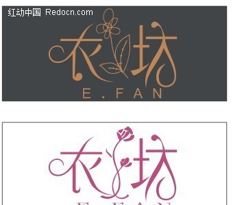 服装logo