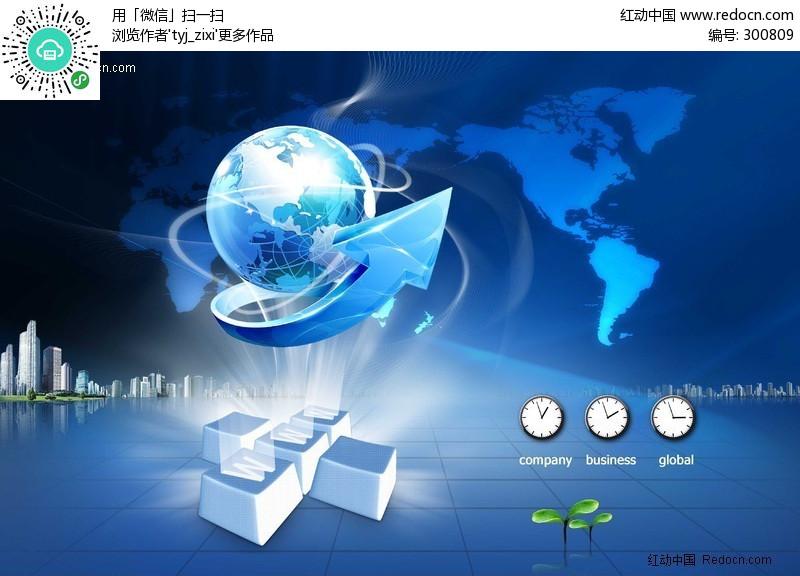 全球it科技图片素材_现代科技