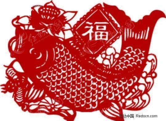 剪纸 寓意 鱼 福字 喜庆 图案 矢量 素材 传统 中国 工艺品 矢量素材