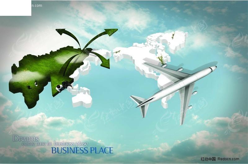 海报 海报psd 海报素材 航空公司海报 飞机图片 蓝天 白云 航空图片