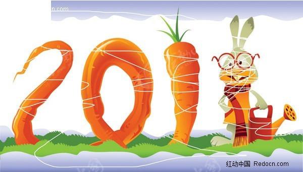2011兔年卡通文字创意设计图片