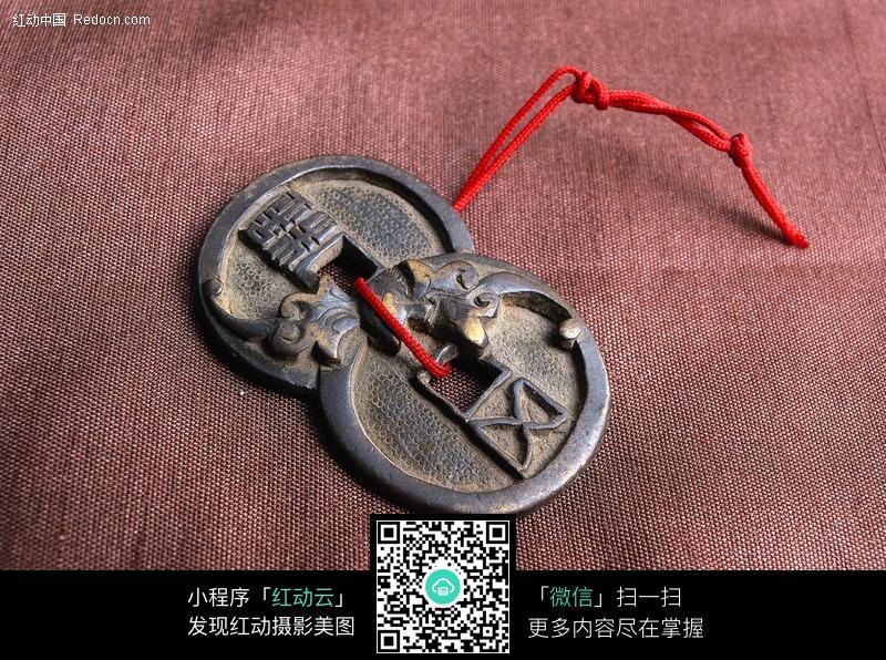 中国古代铜钱饰品