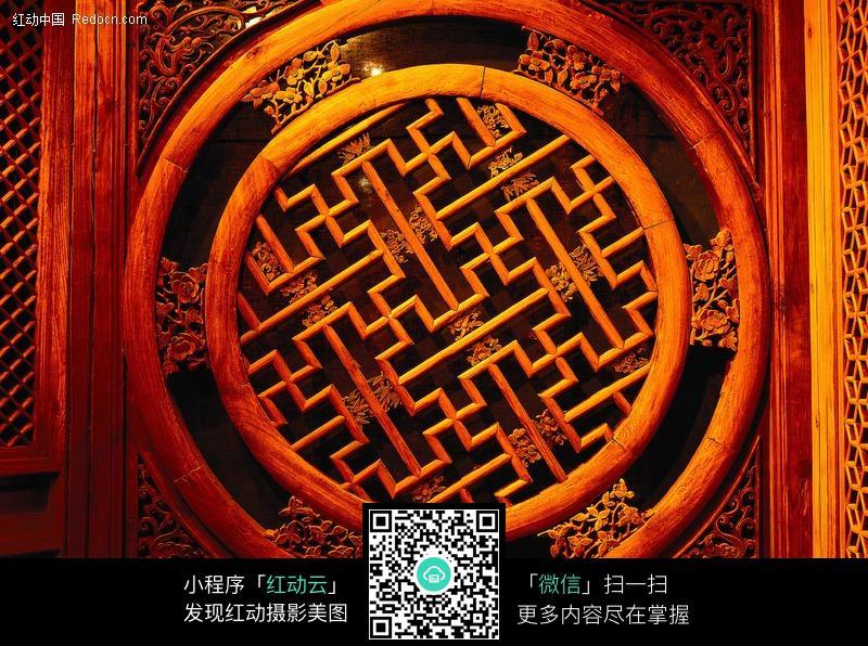 中国古代门窗窗格和木雕窗花图片