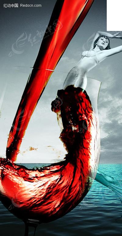 免费素材 psd素材 psd广告设计模板 海报设计 红酒创意广告素材  请您