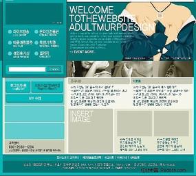 绿色的韩国网页模板