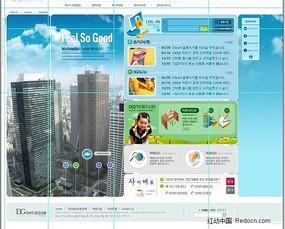 蓝色的韩国网页模板
