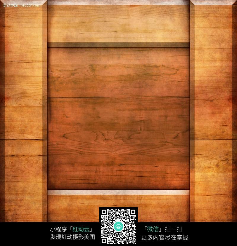压缩板木板图片_其他图片