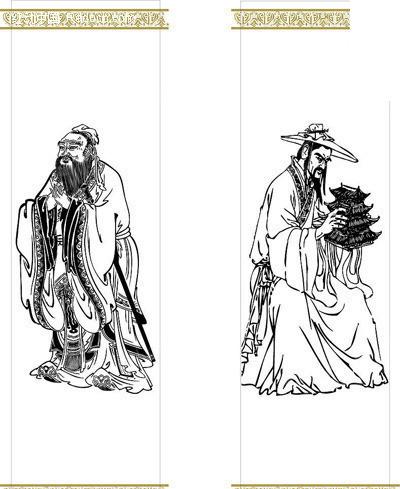 孔子 卡通 简 笔画 宽 400x519 高 孔子 卡通 简 笔画 宽 ...