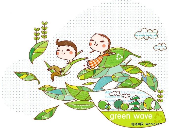 标签:救救地球 环保 保育 卡通  卡通人物 卡通人物图片 漫画
