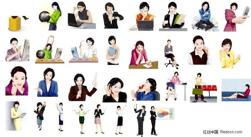 女生职业照 卡通版