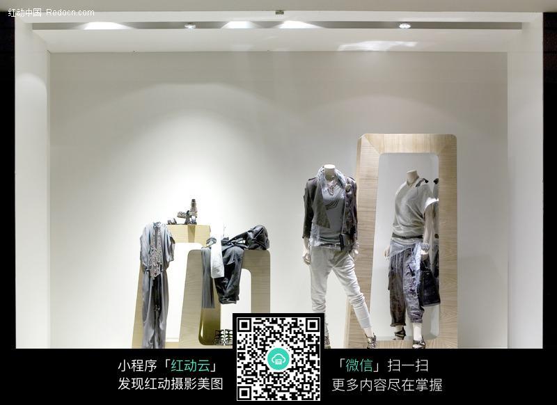 服装店橱窗展示图片
