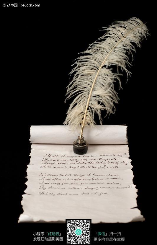 插在墨水瓶里的羽毛笔和羊皮卷