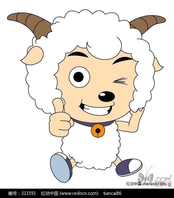 喜羊羊与灰太狼搞怪表情_卡通形象_红动手机版图片