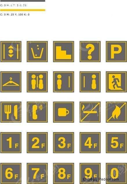 logo 标识 标志 设计 矢量 矢量图 素材 图标 438_664 竖版 竖屏图片
