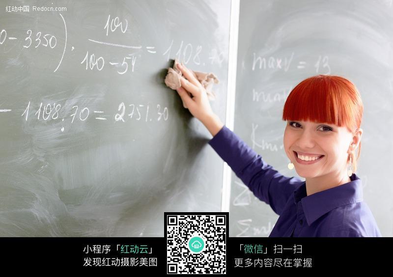擦黑板的教师图片