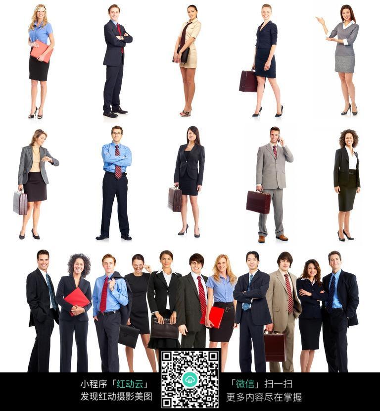 站立的各种商界人物图片