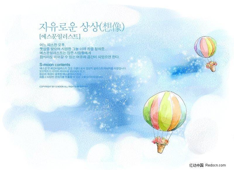 载着鲜花的热气球