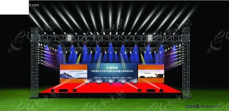 舞台灯光设计效果图