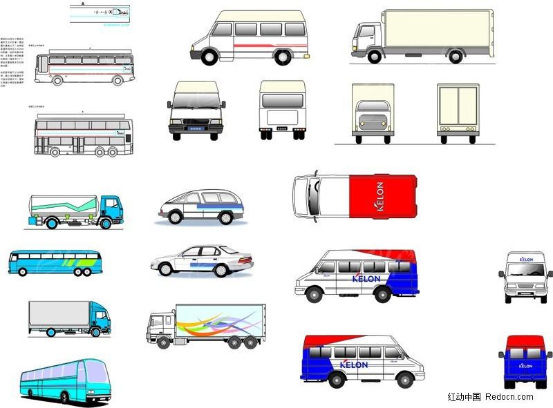 货车小图标-车子矢量图高清图片