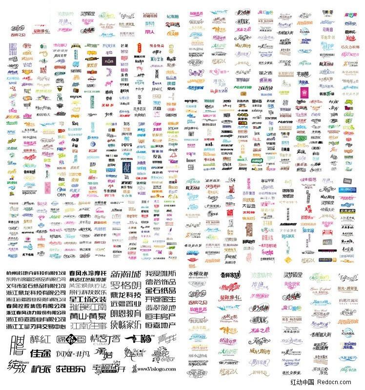 矢量数字v矢量集合字体标志字_中文字体电路设计艺术pdf图片